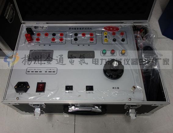 JT5000型单相继电保护测试仪