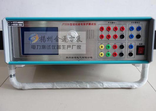 JT3330三相继电保护测试仪