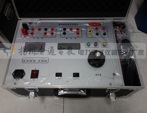 单相继电保护测试仪说明书